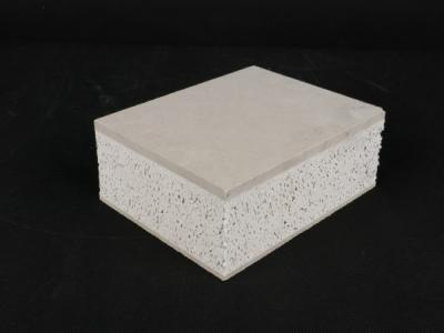 A级保温材料GSG硅塑板的3大特点,真的很强大