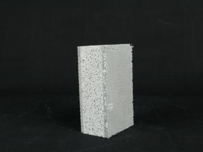 A级防火保温材料具有强大的稳定性,具体原因是什么?