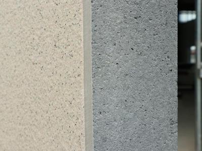 A级防火保温材料的施工环境和基墙质量检验标准