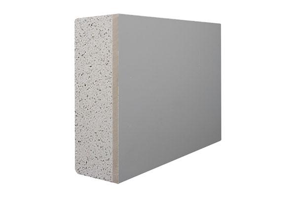 A级防火外墙保温装饰一体板有什么好处?